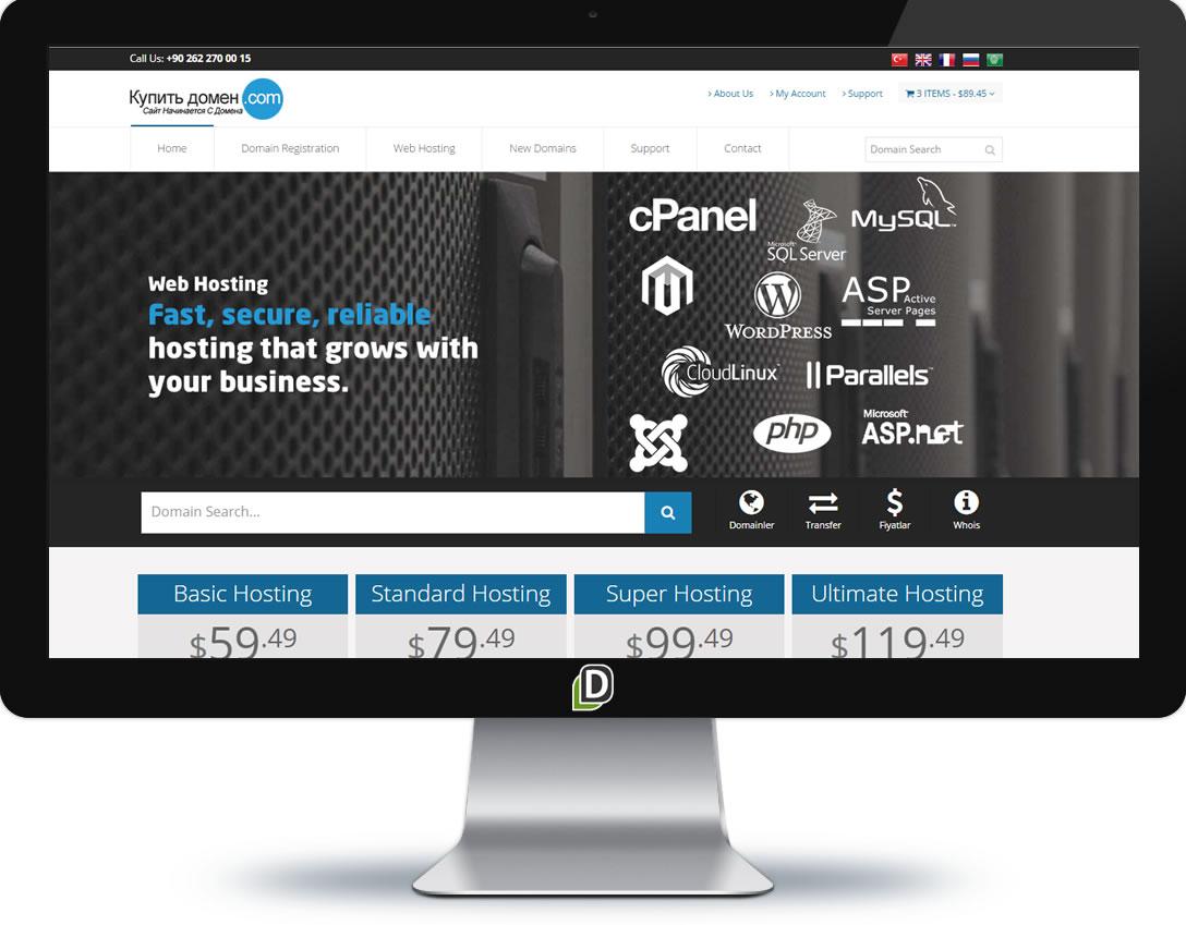 Super Site - Domain Name Api